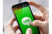 格安スマホでのLINE(ライン)の設定方法をしっかり解説