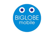 BIGLOBEモバイルの6ギガプラン(ライトSプラン)が超おすすめ!