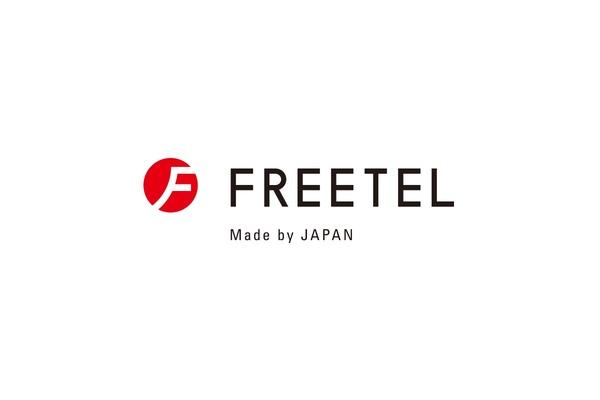 FREETEL(フリーテル)でおすすめの格安スマホ機種・端末5選
