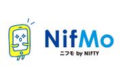NifMo(ニフモ)の評判・評価・口コミを集めました!【料金プラン・通信速度・端末】