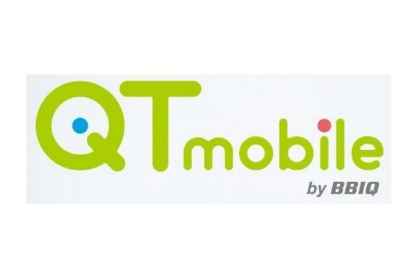 QTmobile(QTモバイル)でiPhoneを使うには?