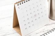 auの解約月の確認方法!更新期間3ヶ月の中でベストな解約のタイミングは?