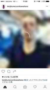 低速モード Instagram